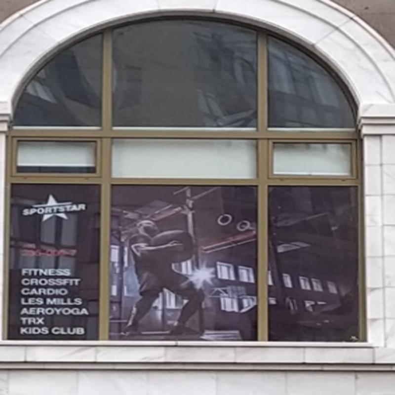 Изготовили плёночный витраж на окна