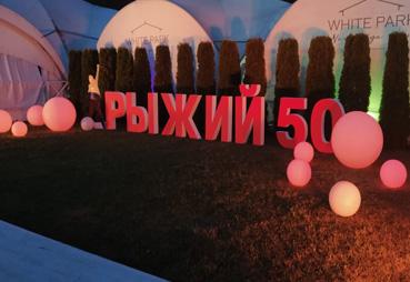 Оформили праздничное мероприятие - день рождения певца Андрея Григорьева-Апполонова