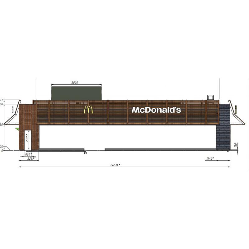 Осуществили фрезеровку для McDonald's в Казахстане