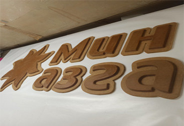 Изготовили буквы и логотип из МДФ