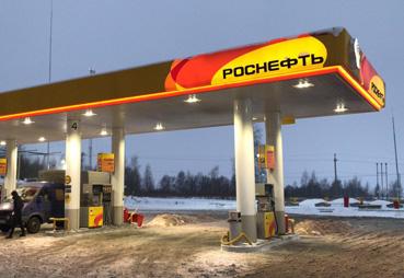 Завершили реставрацию заправки РОСНЕФТЬ а/д Москва-Астрахань