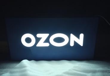 Изготовили световой короб с буквами Ozonиз жидкого акрила