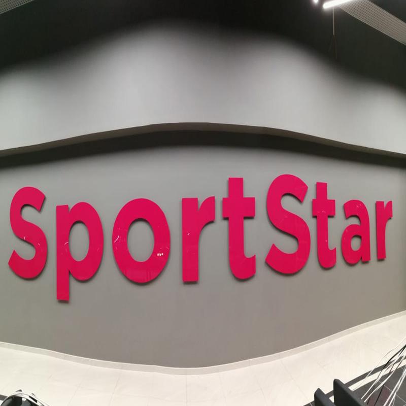 """Изготовили несветовые буквы """"SportStar"""""""