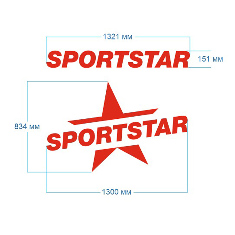 Продолжаем работу по оформлению интерьера в фитнес-клубе SPORTSTAR