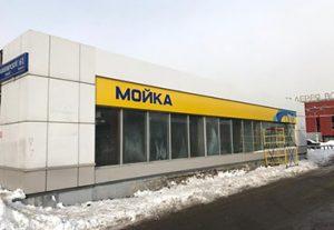 Завершили реставрацию заправки «Роснефть» в Москве