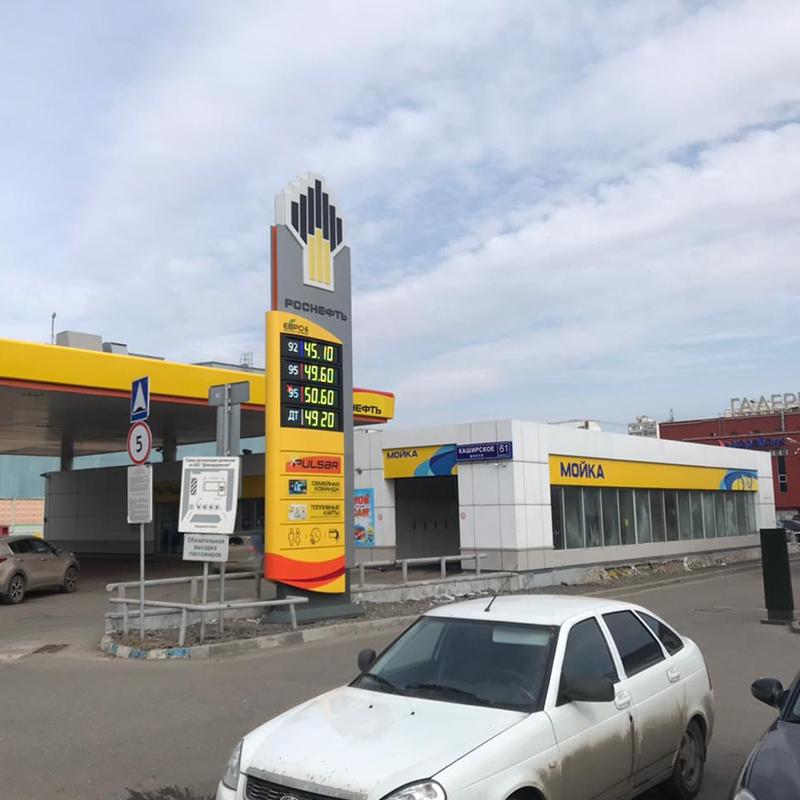Завершен большой объем работ по рекламному оснащению заправки «Роснефть»