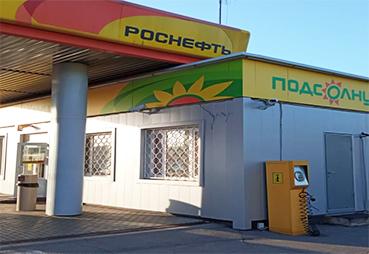 Оформили операторную в Солнечногорском районе Московской области